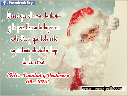 Tarjetas bonitas para navidad mensajes para amor - Bonitas tarjetas de navidad ...