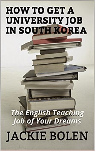 how to get a university job in south korea