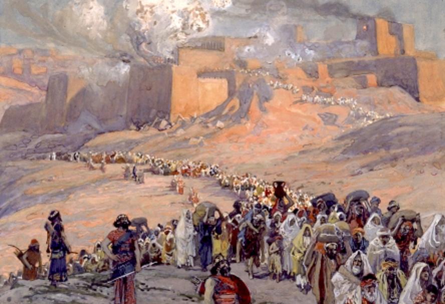 2000 Años de la Destruccion del Templo de Jerusalem