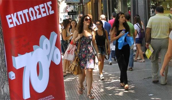 Ο Εμπορικός Σύλλογος Καστοριάς για τις ενδιάμεσες εκπτώσεις του Μαΐου