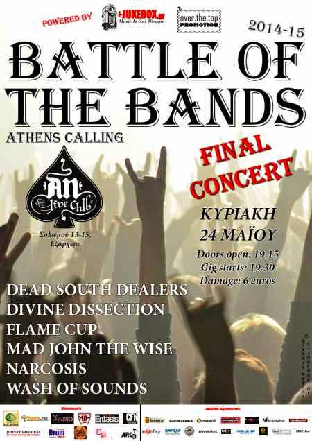 Battle Of The Bands - final concert @ An Club