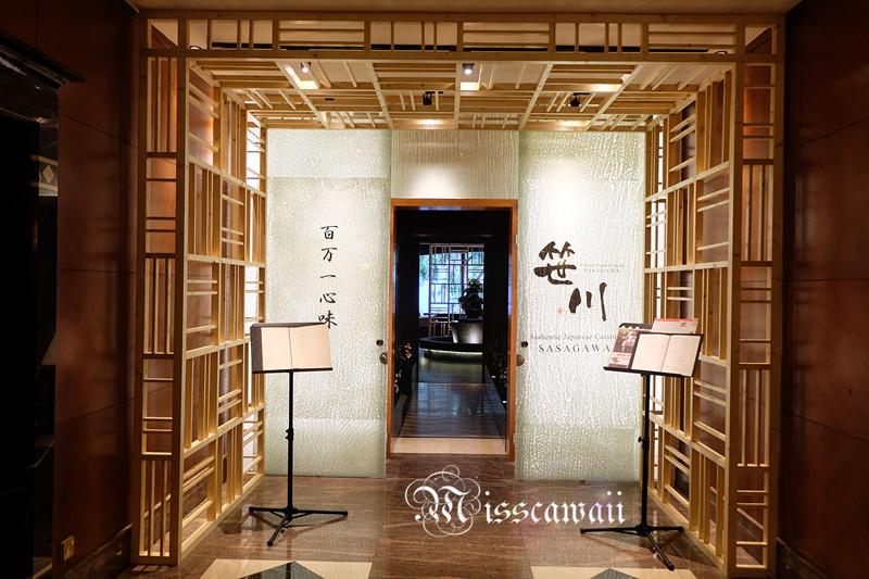 Image gallery japanese cuisine design for Japanese interior design concept