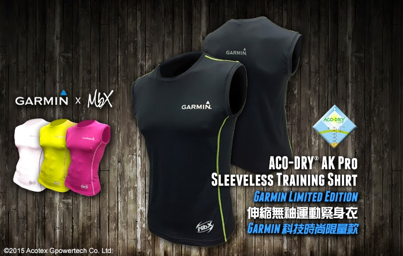 ACODRY® Pro Sleeveless Training Shirt 伸縮無袖運動緊身衣 [Garmin Limited Edition限量款]
