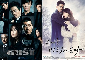 Rating penayangan Perdana Drama Korea That Winter, The Wind Blows