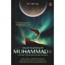 novel islami muhammad lelaki penggenggam hujan