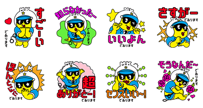 Matsupoli Stickers