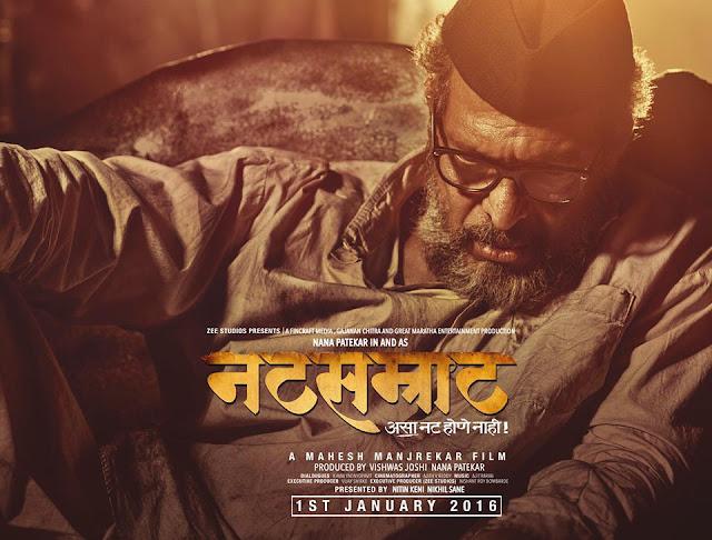 Natsamrat (2016), nana patekar