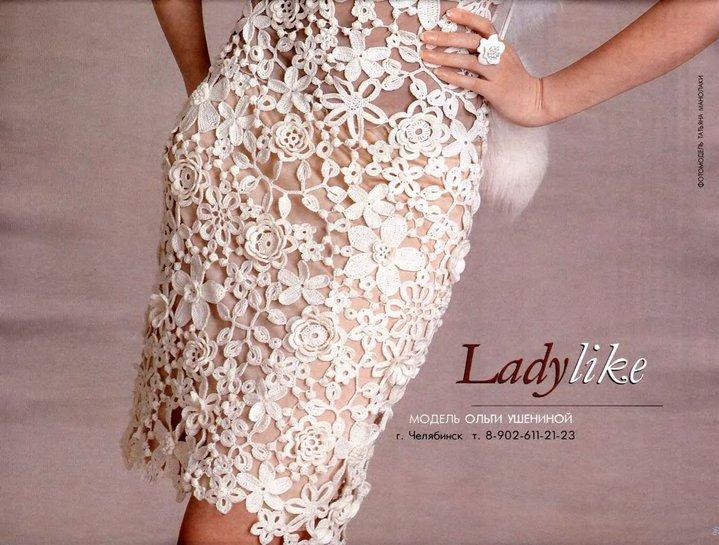 este hermoso vestido en crochet irlandes que encontre en el facebook