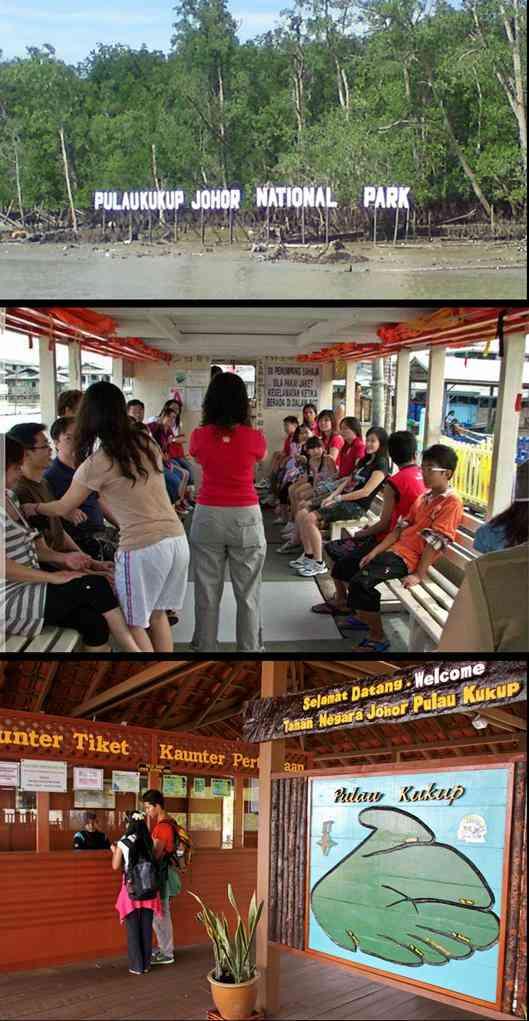 Ferry to Kukup island