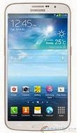HP SAMSUNG Galaxy Mega 6.3 [GT-I9200] - White