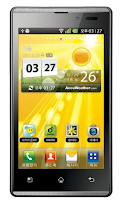 LG Optimus EX Specifications and Review