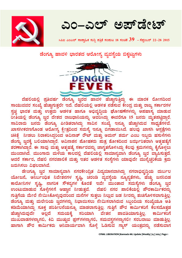 road safety essay in gujarati Industrial safety essay in gujarati essay on road safety  - duration: how to write essay in gujarati.