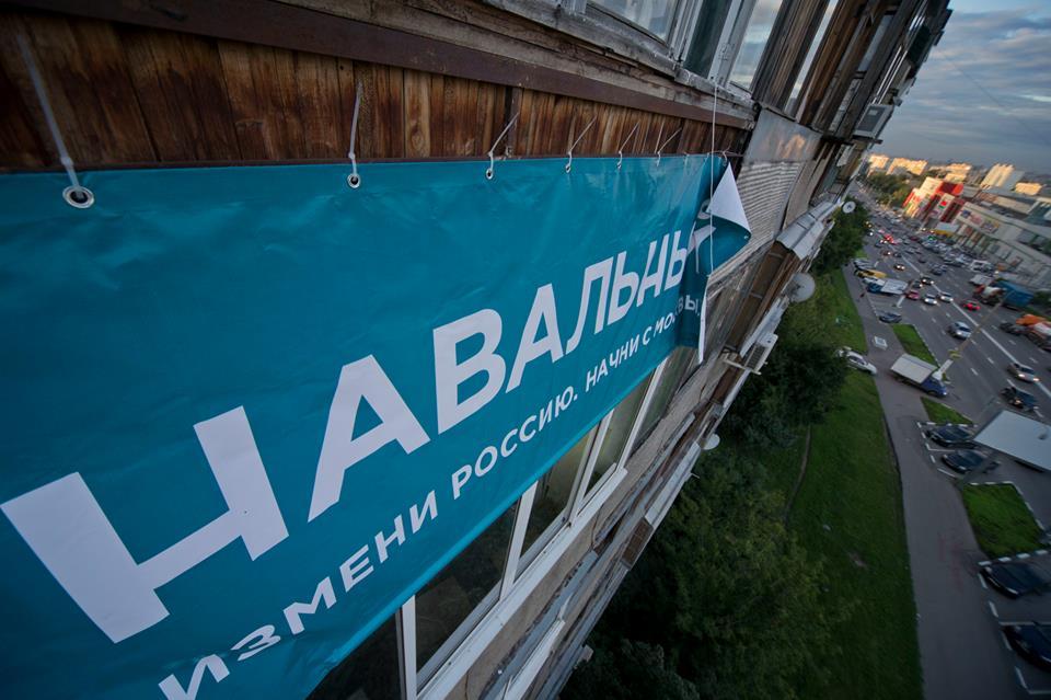 Балконный баннер - алёна новокузнецкая.