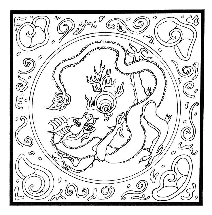 Mandala Mistik Semboller Ajandamdan Dökülenler