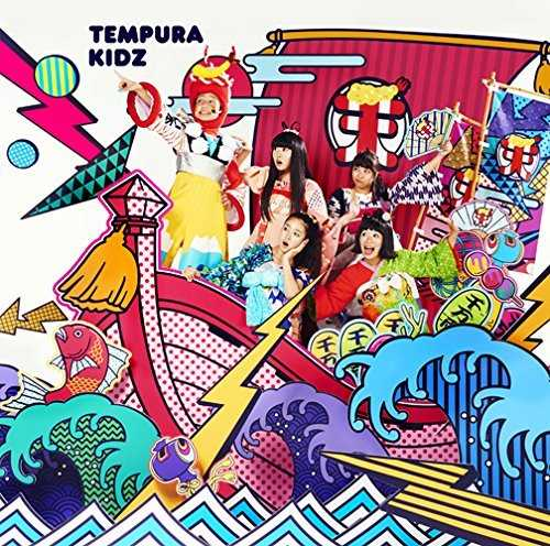 [Album] TEMPURA KIDZ – てんこもり (2015.09.16/MP3/RAR)