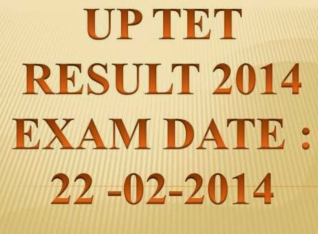 Check Result UP TET 2014 Paper1, Paper2 at www.upbasiceduboard.gov.in