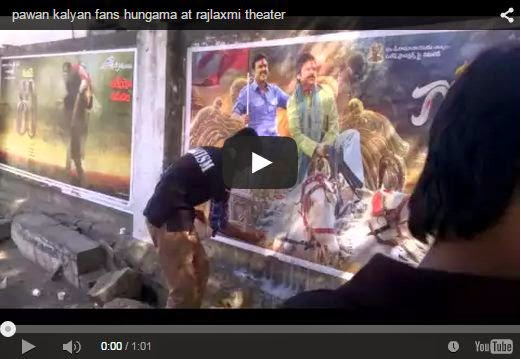 pawan kalyan fans hungama at rajlaxmi theater