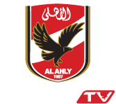 مشاهدة مباراة الأهلي والدفاع الحسني الجديدي بث مباشر 20-4-2014 كأس الأتحاد الأفريقي Al Ahly vs Difaa Hassani