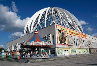 Edificio del circo en Ekaterimburgo, transiberiano 2015