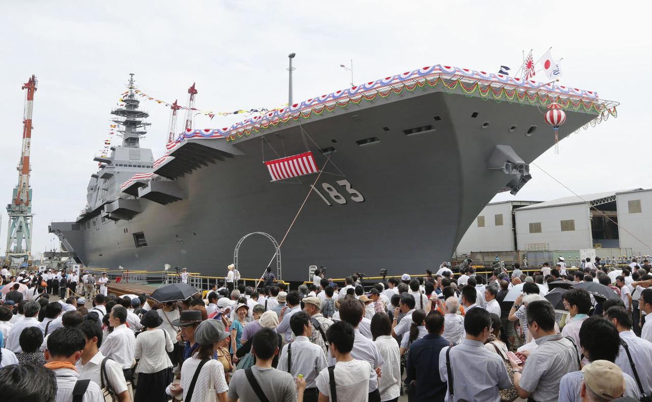 http://3.bp.blogspot.com/-i6Mb-djNgrI/UgG3LHidasI/AAAAAAAAb7o/KatSE0g5Urw/s1600/Japan+Unveils+Izumo+Class+Helicopter+Destroyer+(Light+Aircraft+Carrier)Japan+Maritime+Self-Defense+Force+ah-64+sh-60+(1).jpg