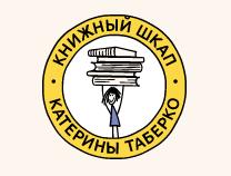 """Читаем с """"Книжным шкапом"""""""