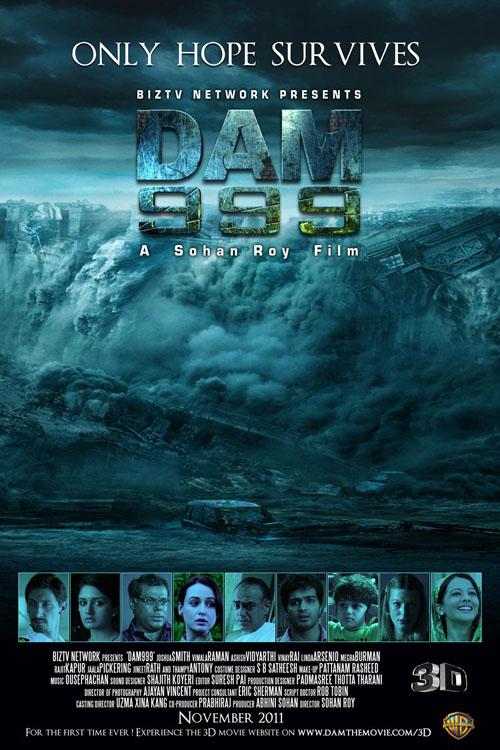 999 movie