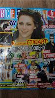 All Stars nº 13/2012 (Rusia) Scan