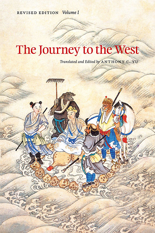 Journey to the West  - compiler - Wu Cheng'en   translator - Anthony C. Yu