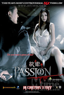 [+18] The Passion (2006) DVDRip