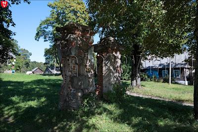Чеховщина. Ворота в усадьбу
