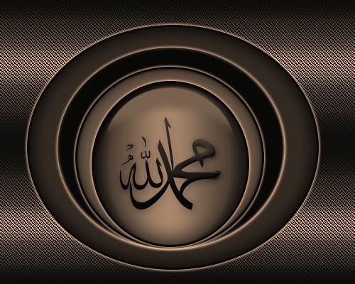 [Resim: Muhammed-ve-Allah-Yazili-button-tasarim-haki.png]