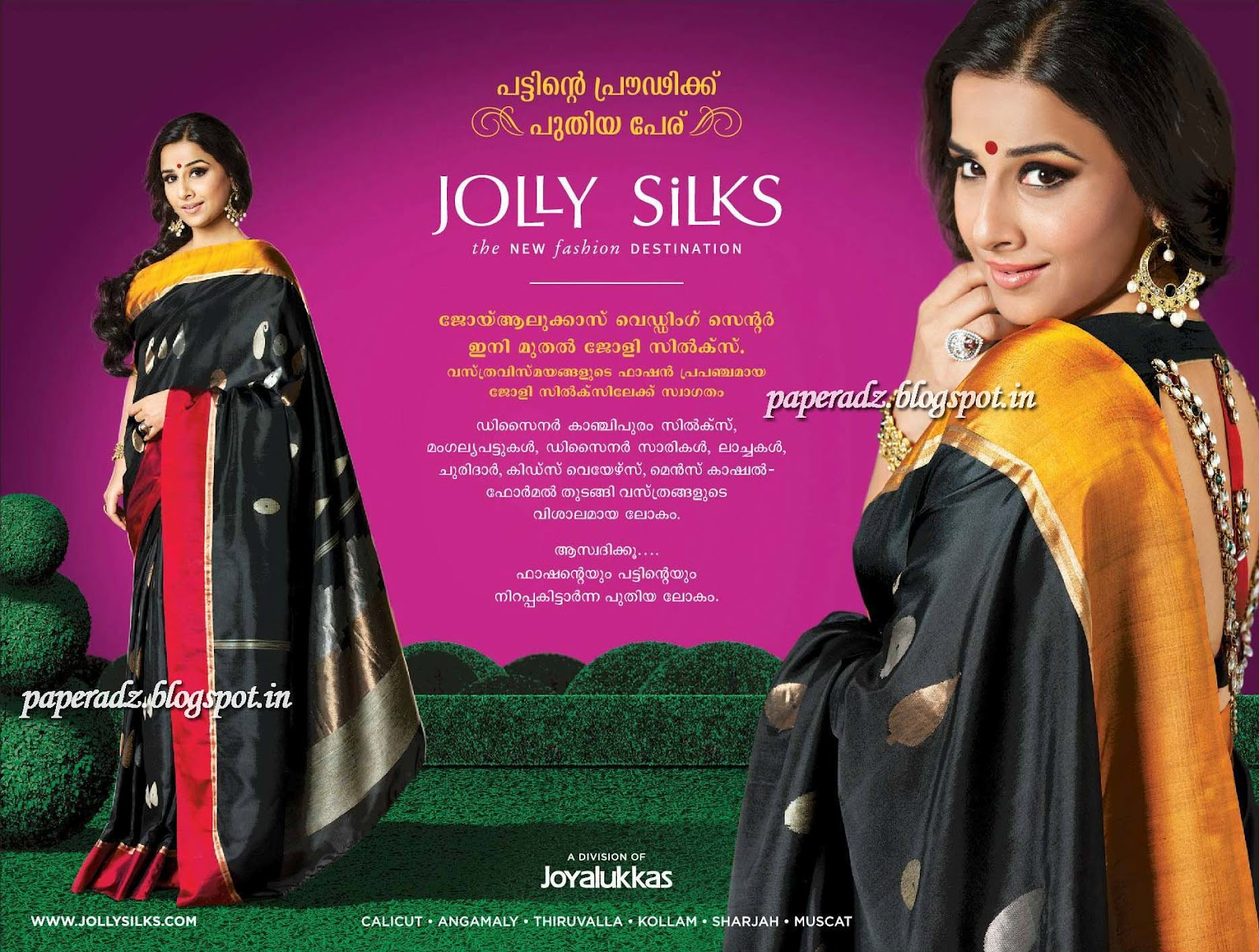 Joy Alukkas wedding centree vidya balan paper advertisements