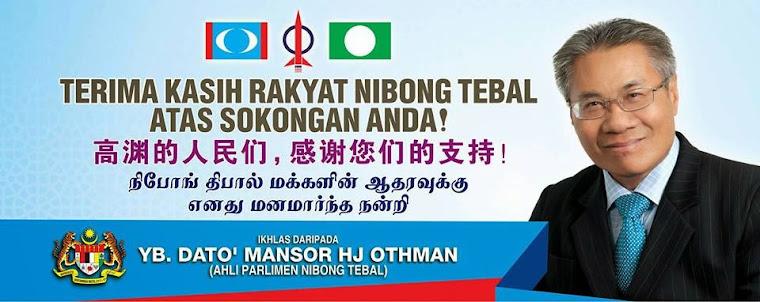 Dato' Mansor Othman