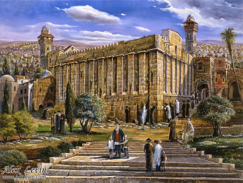 Tomb of the Patriarchs - Hebron, Israel