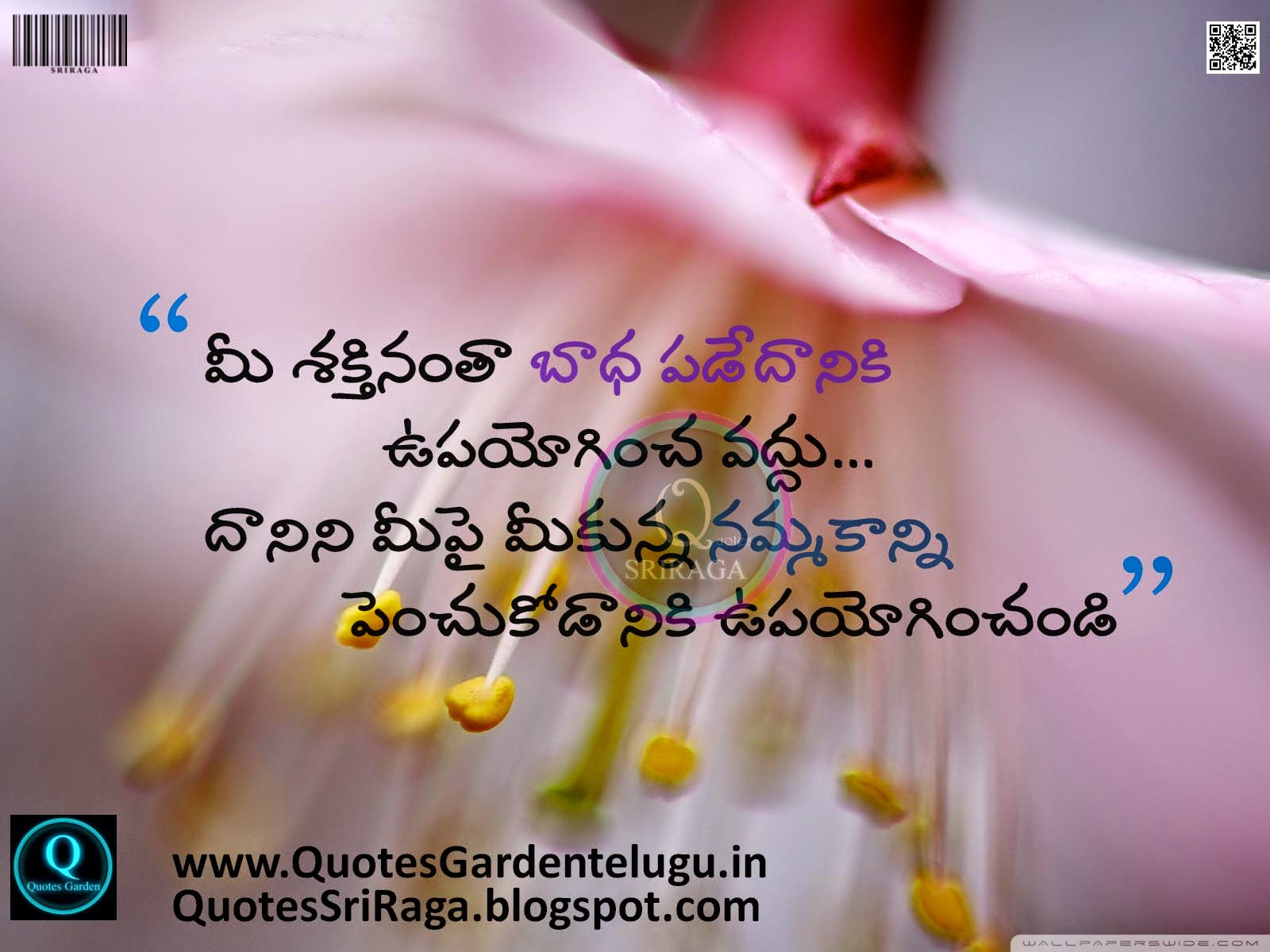 Famous Telugu Top Inspirational Quotes Goodreads 459 Images Quotes