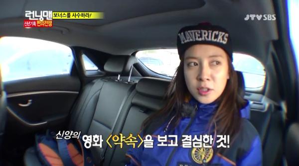 Song Ji Hyo Ungkap Bagaiman Ia Terinspirasi Menjadi Aktris