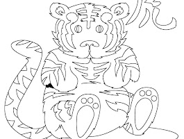 Cute Baby Tiger Coloring Pages Printable