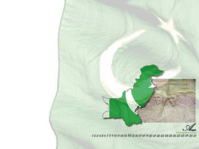 Pakistan Map Wallpaper 100018 Pak Maps, Paki Maps, Pakistan Maps Pictures, Pakistan Map, Pakistan Map Wallpapers,
