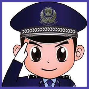 http://programs2android.blogspot.com/2014/10/children-police.html