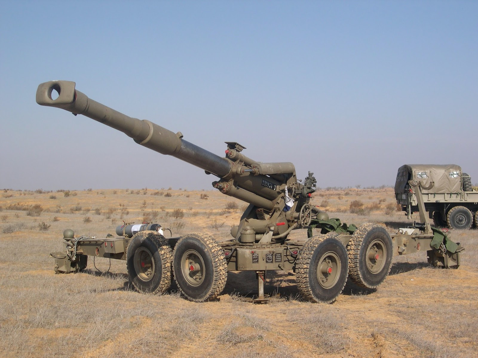 Re Tender Of 155mm Towed Howitzer And Ammo Acquisition For