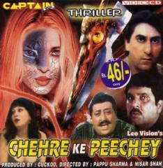 Chehre Ke Peechey (2000) - Hindi Movie