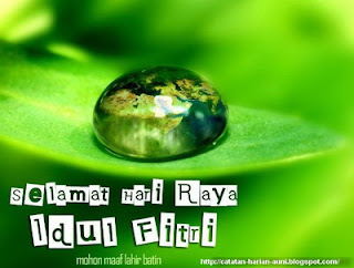 Idul Fitri 1433 Hijriyah