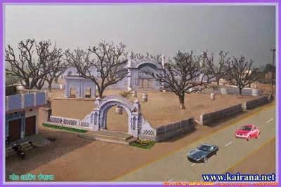 बेमिसाल ईदगाह