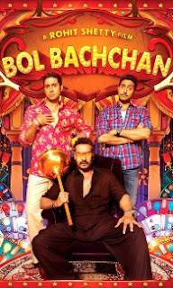  Bol Bachchan