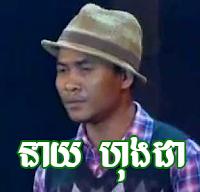 Neay Hongda