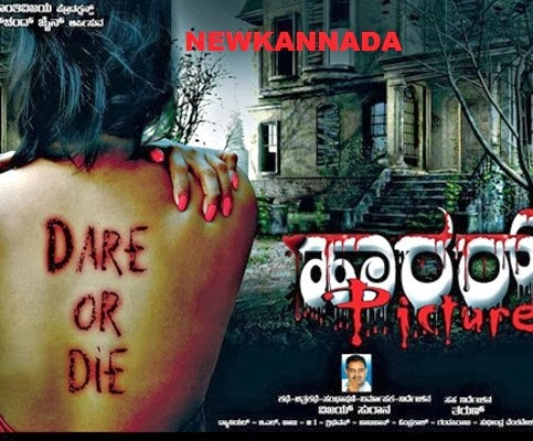 Horror Picture (2014) Kannada Movie All Video Songs Mp4 Watch and Download