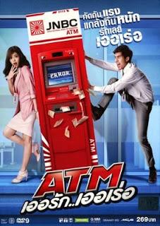 ATM Error