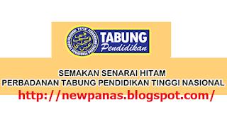PTPTN Check Senarai Hitam