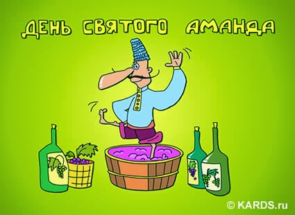 Поздравление бармена днем рождения