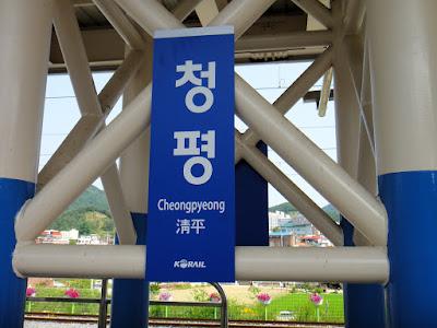 Cheongpyeong Station Seoul Korea